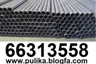 تولید لوله و اتصالات پلیکا غیر استاندارد گرانول