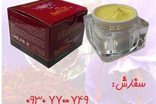 خرید کرم زعفران لوینا شرکت بهدیس تدبیر - 1