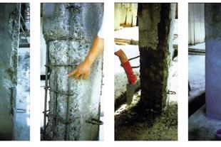 ملات ترمیمی آب بند MAPEI