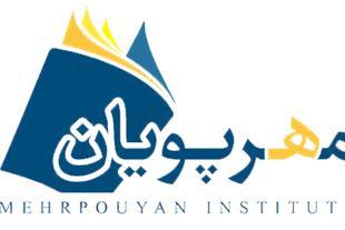 اعطای نمایندگی به شهرستانهای استان کرمانشاه