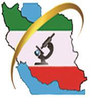 آرم آزمایشگاه ایران زمین کرج