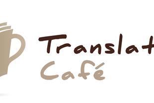 ترجمه تخصصی و عمومی انواع متون