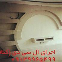 دکوراسیون داخلی و نصب انواع ال سی دی ، نورمخفی