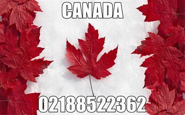 تور کانادا نوروز 96، ویزای کانادا نوروز 96 - 1
