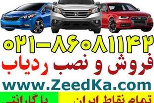 ردیاب خودرو با دزدگیر و دوربین – مدل ZeedKa TC-203