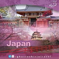 تور ژاپن 9 شب و 10 روز نوروز 97