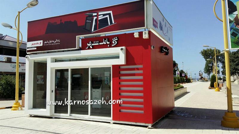 کانکس - کانکس ATM-کانکس ساندویچ پانل - استان هرمزگان - فوم