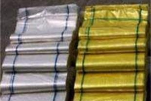 تولید کننده کیسه های پلاستیکی