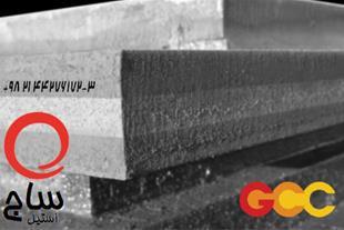 ورق فولادی ضد سایش چند لایه جایگزین Hardfacing
