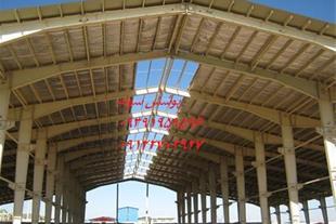 اجرای پوشش سقف ودیوارسوله درسراسرکشور - 1