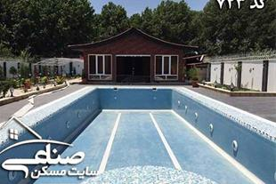 باغ ویلا رویایی در ملارد کد723