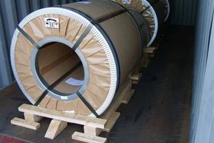 فروش ورقهای فولادی - قیمت ورق فولادی - 1