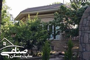 فروش باغ ویلای رویایی میدان نماز شهریار کد714
