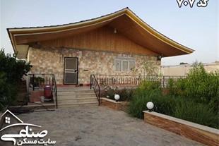 فروش باغ ویلا 1700 متری در ملارد کد707