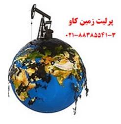 مزایای پرلیت در جذب آلودگی های نفتی - 1