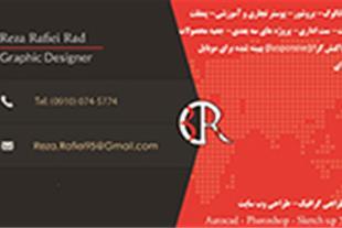 طراحی  لوگو گروه گرافیکی تری آر دیزاینر (3R-DESIGN