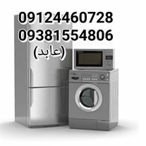 خدمات فنی عابدی09124460728