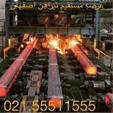 آهن آلات ساختمانی پارس