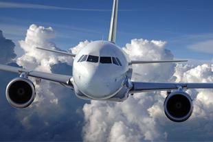 فروش (رزرو) بلیط هواپیما در آستارا - 1