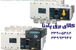 فروش انواع کلید های changeover switch  دو طرفه