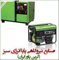 فروش موتور برق گازسوز و بنزینی ، ژنراتور گازسوز - 1