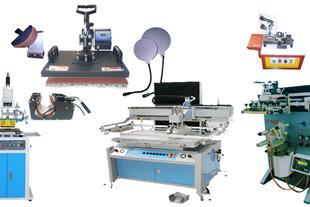 فروش وخدمات پس از فروش دستگاهای چاپ