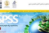 سایت با نماد اعتماد و نماد ساماندهی spss-iran.ir