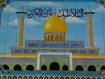 ساخت کاشی مساجد کاشی سنتی کاشی معرق کاشی نقش دار - 1