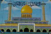 ساخت کاشی مساجد کاشی سنتی کاشی معرق کاشی نقش دار
