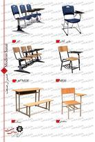 تولید وپخش انواع تجهیزات اموزشی و مبلمان مدارس - 1