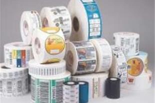 فروش رول کاغذ حرارتی هانسول