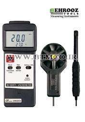 فروش فلومتر ، سرعت سنج باد AM-4205A - 1