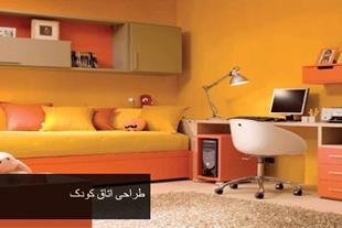 طراحی وبسایت املاک وفرش 3سامانه شبکه ی اجتماعی