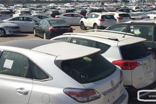 مزایده های خودرو های سبک و سنگین سراسر کشور