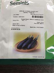 بذر گلخانه ای بادمجان فاسلیس - 1