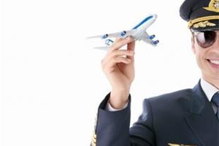 خرید و رزرو آنلاین بلیط هواپیما در سابت tt724