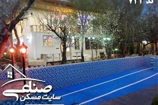 فروش 3000 متر باغ ویلای رویایی در ملارد کد733