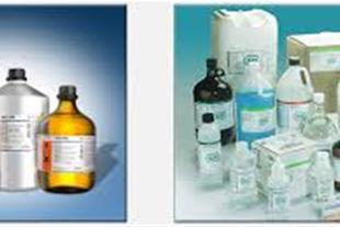 مواد آزمایشگاهی شیمیایی و صنعتی مرک - 1