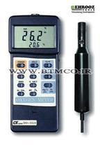 اکسیژن مترلوترون DO-5510 ، فروش اکسیژن مترلوترون