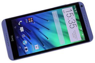 گوشی موبایل اچ تی سی دیزایر 816