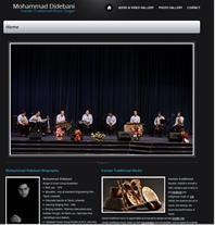 وبسایت رسمی محمد دیده بانی-تصاویر و اجراها