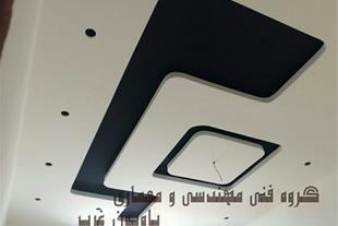 کناف ایران ، نماینده فروش و اجرای کناف ایران