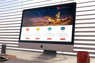 ایجاد سایت زیبا و سفارشی با بومرنگ اهواز