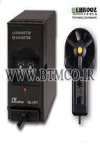 ترانسمیتر سرعت سنج باد TR-AMT1A4