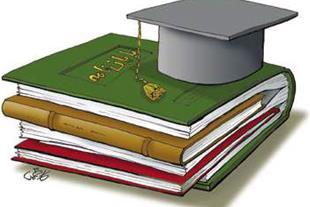 خدمات پژوهشی پایان نامه مدیریت