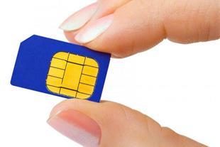 فروش سیم کارت رند همراه اول اعتباری - 1