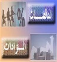 مناقصات مصر