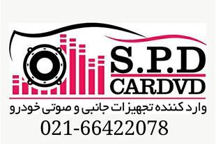 فروش چادر خودرو _ ( برای خودروهای شاسی و وارداتی )