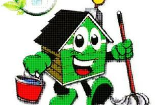 خدمات نظافتی درخشان شستشو قالی و موکت و مبل