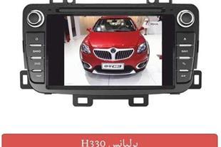 فروشگاه لوازم جانبی ماشین ،  پخش dvd فابریک خودرو